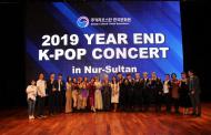 2019년 연말 K-POP 콘서트 in Nur-Sultan, 성황리 개최