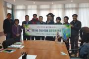 안산시의회 공무국외연수단, 카자흐스탄 방문 우호협력 논의
