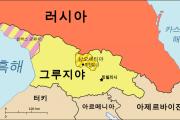 [카프카스 여행기 3 – 조지아 / 하나]