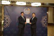 코베아그룹, 우즈베키스탄 암호화폐 거래소 면허 취득
