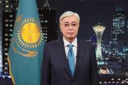 카심조마르트 토카예프 카자흐 대통령 새해 연설