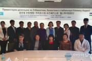 카자흐스탄·우즈베키스탄, 안동병원서 헬스투어