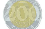 200텡게 동전 발행