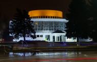 2020 알마티 새해 전야풍경