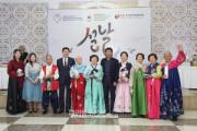 키르기스스탄서 교민과 고려인 함께하는 설날 행사 열려
