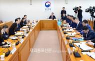 '제10차 한-카자흐스탄 정책협의회' 서울서 개최