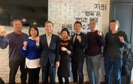 민주평통 카자흐스탄지회, '남북 공동올림픽 유치 특위' 발족