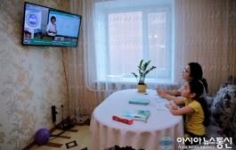 카자흐스탄 첫 대규모 원격교육 시작