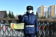 누르-술탄시, 산책도 금지