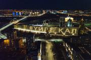 누르-술탄 시청, 코로나 19 방역수칙 위반사례 늘면 도시 격리등급 다시 올릴 수도....