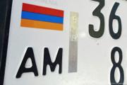 아르메니아에서 수입된 차량 임시등록 허용