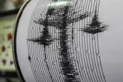 5월 23일 밤 9시 22분, 알마티 지진 발생