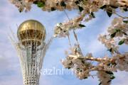 카자흐스탄의 5월 공휴일 연휴 안내