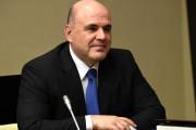 미하일 미슈스틴 러시아 총리, 코로나 19 확진 판정