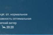 26일, 카자흐스탄 전역 여름 더위 예고