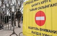 카자흐스탄, 10일부터 '국경 검문소 코로나 19 감염 예방조치 강화에 관한 결의안' 개정사항 시행