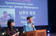 코로나 19 위기 속에서도, 한국어 강좌 온라인 수업을 성공적으로 마쳐