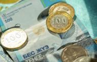 카자흐스탄 경제, 코로나 19 영향으로 1.8% 하락