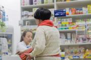 카자흐스탄의 약국, '파라세타몰' 과 '아스피린' 품귀