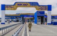 카자흐스탄의 국경 통과 규정 변경