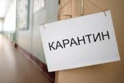 카자흐스탄 2주간 실시된 고강도 검역체제 재도입.... 결과 긍정적