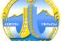 아크몰라주, 국립공원 바라보이와 제렌두, 7/24일 0시부터 8/3일 까지 폐쇄
