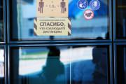 카자흐스탄, 7월 5일 부터 2주간 격리체제 재도입