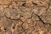 알마티  동쪽, 110km 지점서 지진발생