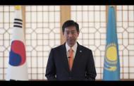 구홍석 대사, 보건부·외교부 공동 주최 코로나19 화상 브리핑 참석