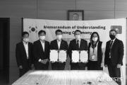 신한카드, 카자흐스탄 자동차 업체와 MOU 체결