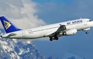 제3국 출발 직항편 이용 카자흐스탄 입국 및 환승 허용