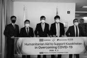 보건산업진흥원, 카자흐스탄에 마스크 3만장 기증