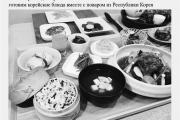 온라인 한식강좌로 기억하는 한국의 가을과 겨울