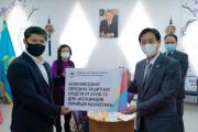 주카자흐 한국대사관, 고려인협회에 코로나19 관련 방역 물품 전달