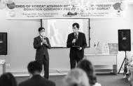 대사관, 누르술탄 특수 아동 고아원에 기부 물품 증정