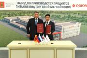 오리온, 러시아와 카자흐스탄 시장 진출 확대
