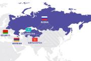카자흐스탄, EAEU 협약 체결에 따라 제품 식별코드 라벨링 의무화 도입 중