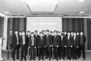 주알마티총영사관, 2020 기업활동지원협의회 개최