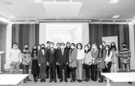 '고려인 정체성과 평화통일' 세미나 개최