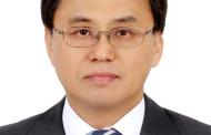 김흥수 주알마티대한민국총영사 2021년 신년사