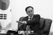 김흥수 총영사, 유라시아개발은행(EDB) 국제협력국장 면담