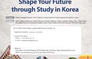 2021 GKS 정부초청외국인 대학원장학생 모집