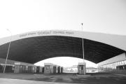 카자흐 - 키르기즈 국경 검문소