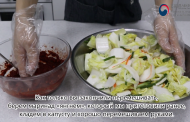 주카자흐스탄 한국문화원 2021년 봄학기 온라인 한식강좌 개강