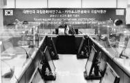 카자흐스탄 국립박물관, 한국문화재연구소와 연구도서 출판기념식 개최