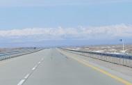 카자흐스탄, 국가 고속도로망 개선작업 본격 착수