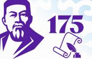 [기획 시리즈 - 10] 카자흐스탄 독립 30주년 기념  '유라시아의 심장, 카자흐스탄의 탄생과 성장'