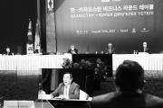 무협, '한-카자흐스탄 비즈니스 라운드 테이블' 개최