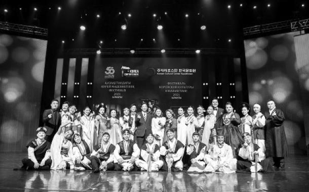 구홍석 대사, '2021 한국문화제' 참석