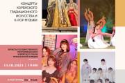 모두가 즐기는 한국문화... '2021 한국문화제' 개최